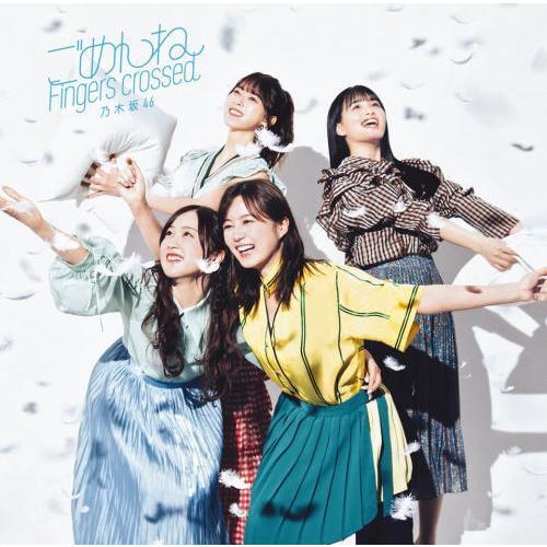CD)乃木坂46/ごめんねFingers crossed(TYPE-C)(Blu-ray付) (SRCL-11840) (初回仕様)|hakucho