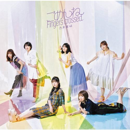 CD)乃木坂46/ごめんねFingers crossed(通常盤) (SRCL-11844)|hakucho