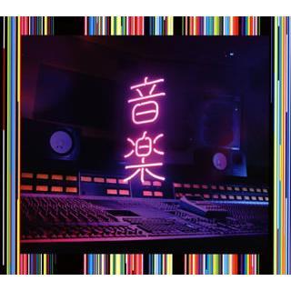 CD)東京事変/音楽(初回出荷限定盤(初回生産限定盤)) (UPCH-29380)|hakucho