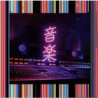 CD)東京事変/音楽(通常盤) (UPCH-20568) hakucho
