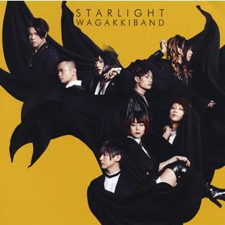 CD)和楽器バンド/「Starlight」E.P.(初回限定TOKYO SINGING盤)(初回出荷限定盤(初 (UMCK-7107) (特典あり)|hakucho