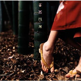 CD)スピッツ/花鳥風月+ (UPCH-2224) hakucho