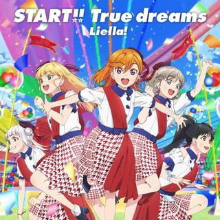 CD)「ラブライブ!スーパースター!!」OP主題歌〜START!!True dreams/Liella! (LACM-24140)|hakucho