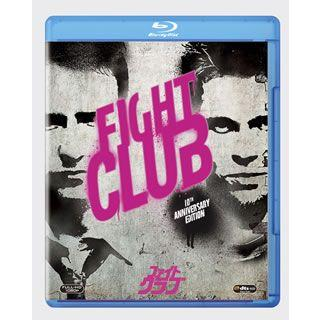 Blu-ray)ファイト・クラブ('99米) (FXXJC-14254) hakucho