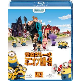 Blu-ray)怪盗グルーのミニオン危機一発('13米) (GNXF-1709)|hakucho
