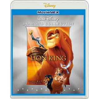 Blu-ray)ライオン・キング ダイヤモンド・コレクション MovieNEX('94米)〈2枚組〉(Blu-ray+D (VWAS-1267)|hakucho