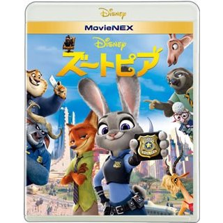 Blu-ray)ズートピア MovieNEX('16米)〈2枚組〉(Blu-ray+DVD) (VWAS-6298)|hakucho