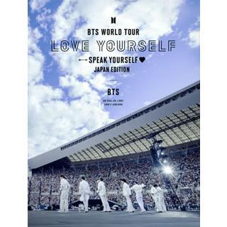 Blu-ray)BTS/BTS WORLD TOUR LOVE YOURSELF SPEAK YOURSELF□ JAP (UIXV-90023) hakucho