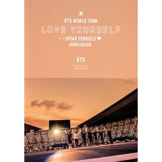 DVD)BTS/BTS WORLD TOUR LOVE YOURSELF SPEAK YOURSELF□ JAP (UIBV-10055) hakucho
