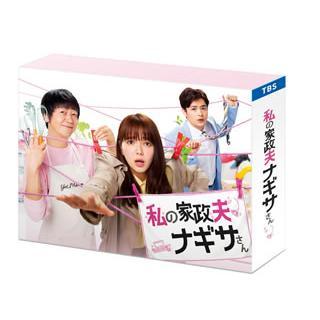 Blu-ray)私の家政夫ナギサさん Blu-ray BOX〈4枚組〉 (TCBD-997)|hakucho