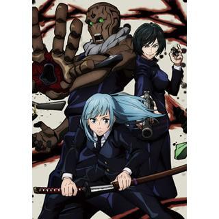 Blu-ray)呪術廻戦 Vol.7 (TBR-31023D) hakucho