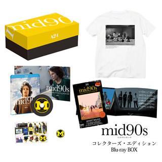 Blu-ray)mid90s ミッドナインティーズ コレクターズ・エディション Blu-ray BOX('18米) (TCBD-1058)|hakucho