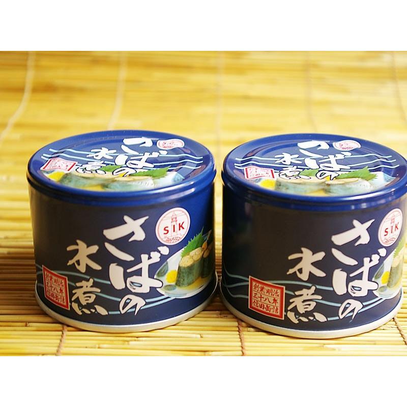 【さばの水煮缶詰:24缶】【常温便】 保存食・非常食に!24缶セットの業務用!送料込み(本州のみ)