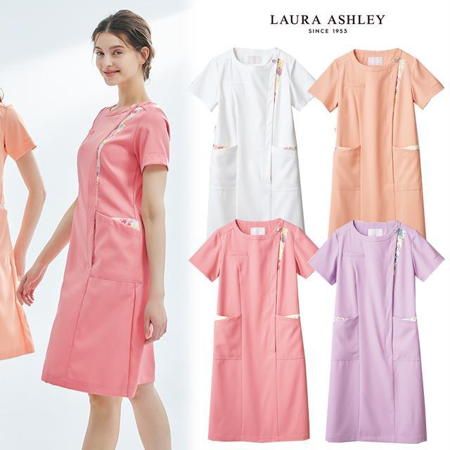 LW411 LAURA ASHLEY ローラ アシュレイ ナースワンピース[モンブラン 白衣 医療用 女性用 レディース] ローラアシュレイ
