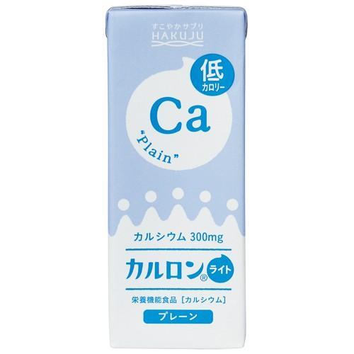 カルシウム飲料 カルロンライト 200ml×24本入り CPP マグネシウム サプリ 低カロリー 乳アレルギーでも安心 子供 成長 栄養 日本製 栄養機能食品 白寿 ハクジュ hakuju-net 02