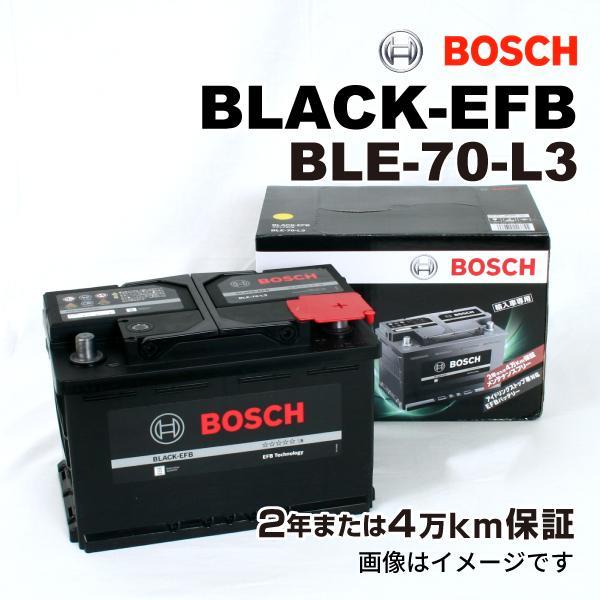WEB限定 BOSCH EFBバッテリー 人気の定番 BLE-70-L3 70A フォルクスワーゲン ゴルフ7 送料無料 新品 5G1 2014年5月〜2017年3月 高性能