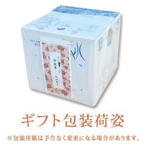 ナチュラルミネラルウォーター 天然還元水白山命水10L BIBOX 鳥取県倉吉市産 産地直送 送料無料 hakusanmeisui 06