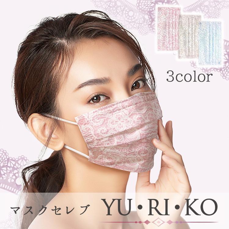 マスク 不織布 マスクセレブ YU・RI・KO YURIKO レース柄 不織布マスク 5枚入り 個包装 ユリコ ゆりこ 小さめサイズ オシャレ おしゃれ 使い捨て 使いすて hakushodo