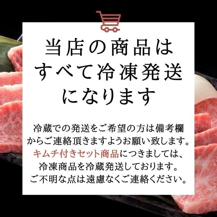 お歳暮 焼肉 ギフト 焼肉セット 豚肉 肉( 最高峰の ベジョータ イベリコ豚 ステーキ セット 600g)冬ギフト プレゼント お取り寄せ グルメ hakuundai 08
