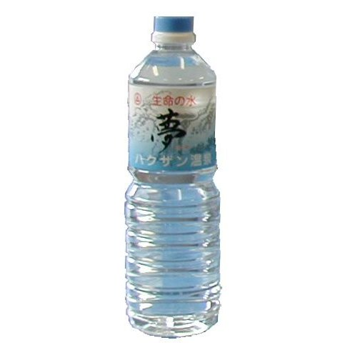 お得ないつでもお試し価格商品 生命の水夢1Lペットボトル×10本入り箱(四国・中国・関西・関東地区の方) hakuzanyahustore 04
