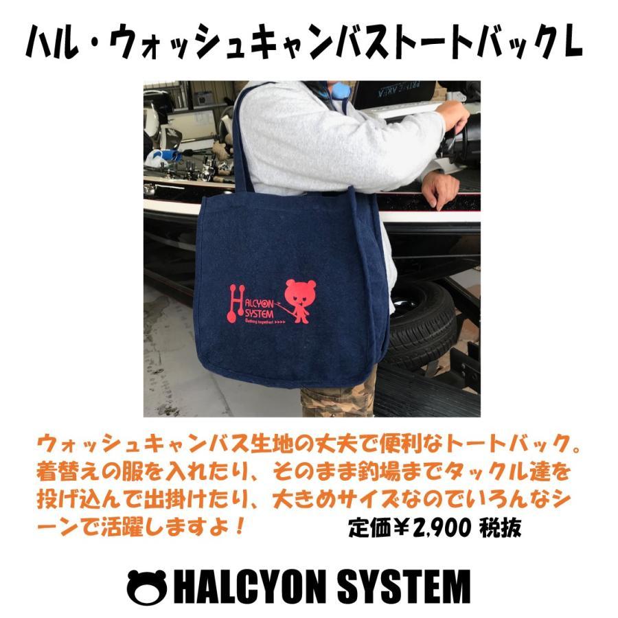 ハル・ウォッシャブルキャンバストート L|hal-store|02