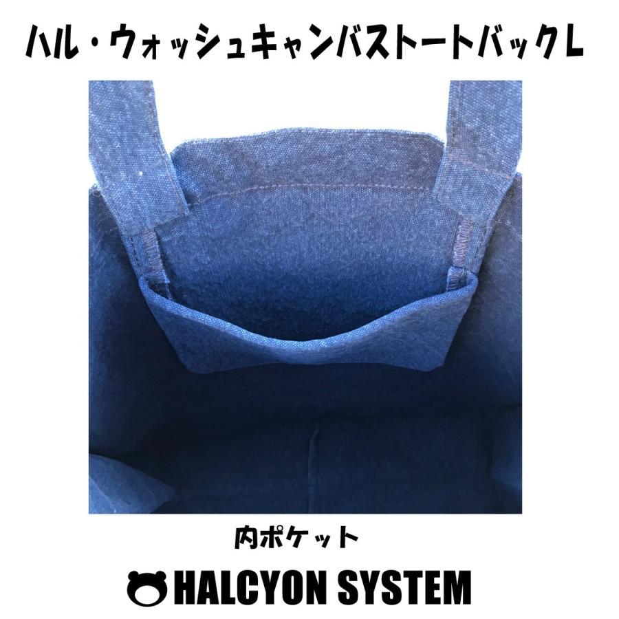 ハル・ウォッシャブルキャンバストート L|hal-store|03