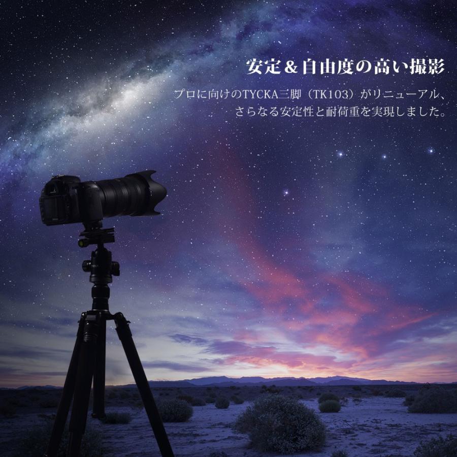 カメラ 三脚 一脚 4段 1670mm 耐荷重12kg コンパクト 自由雲台 アルミ製  パノラマ撮影  デジタルカメラ 一眼レフ Canon Nikon Petax Sonyなど用 TYCKA TK103 halhal 02