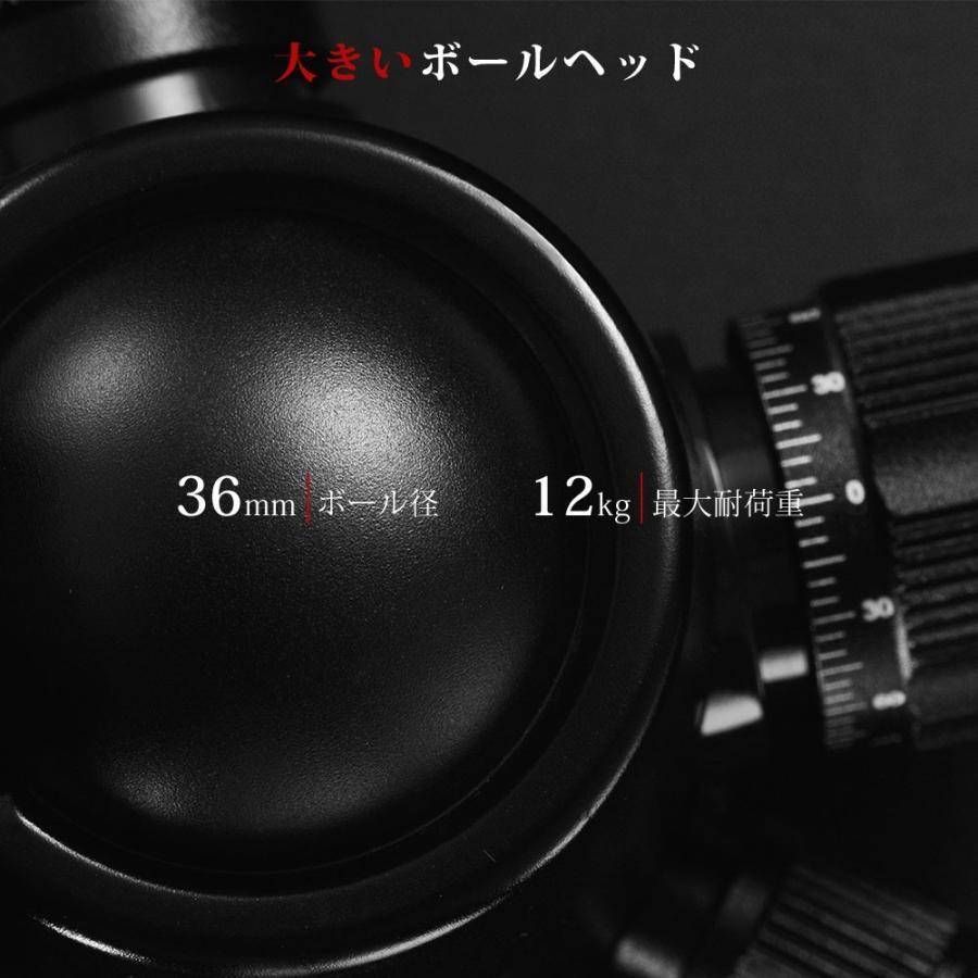 カメラ 三脚 一脚 4段 1670mm 耐荷重12kg コンパクト 自由雲台 アルミ製  パノラマ撮影  デジタルカメラ 一眼レフ Canon Nikon Petax Sonyなど用 TYCKA TK103 halhal 03