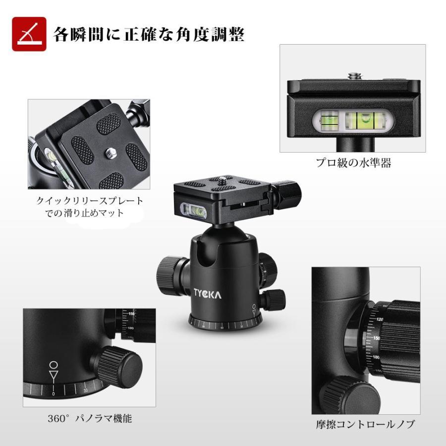 カメラ 三脚 一脚 4段 1670mm 耐荷重12kg コンパクト 自由雲台 アルミ製  パノラマ撮影  デジタルカメラ 一眼レフ Canon Nikon Petax Sonyなど用 TYCKA TK103 halhal 04