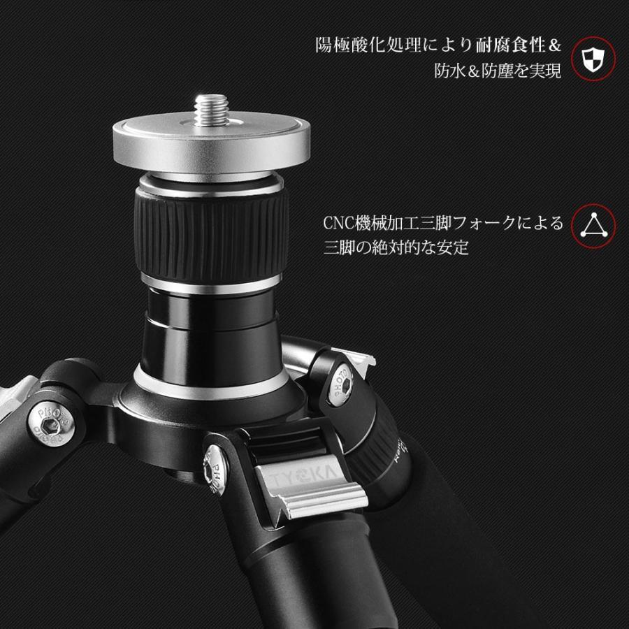 カメラ 三脚 一脚 4段 1670mm 耐荷重12kg コンパクト 自由雲台 アルミ製  パノラマ撮影  デジタルカメラ 一眼レフ Canon Nikon Petax Sonyなど用 TYCKA TK103 halhal 05
