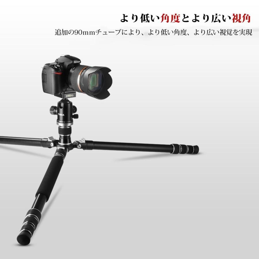 カメラ 三脚 一脚 4段 1670mm 耐荷重12kg コンパクト 自由雲台 アルミ製  パノラマ撮影  デジタルカメラ 一眼レフ Canon Nikon Petax Sonyなど用 TYCKA TK103 halhal 07