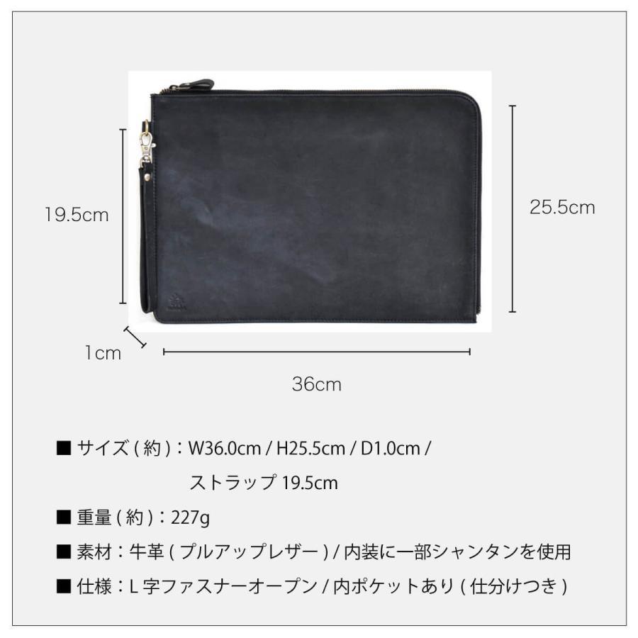 PCケース レザー 本革 13インチ クラッチバッグ A4ファイル Mac Book 牛革 スリム 薄い ビジネス ブランド|hallelujah0325|12