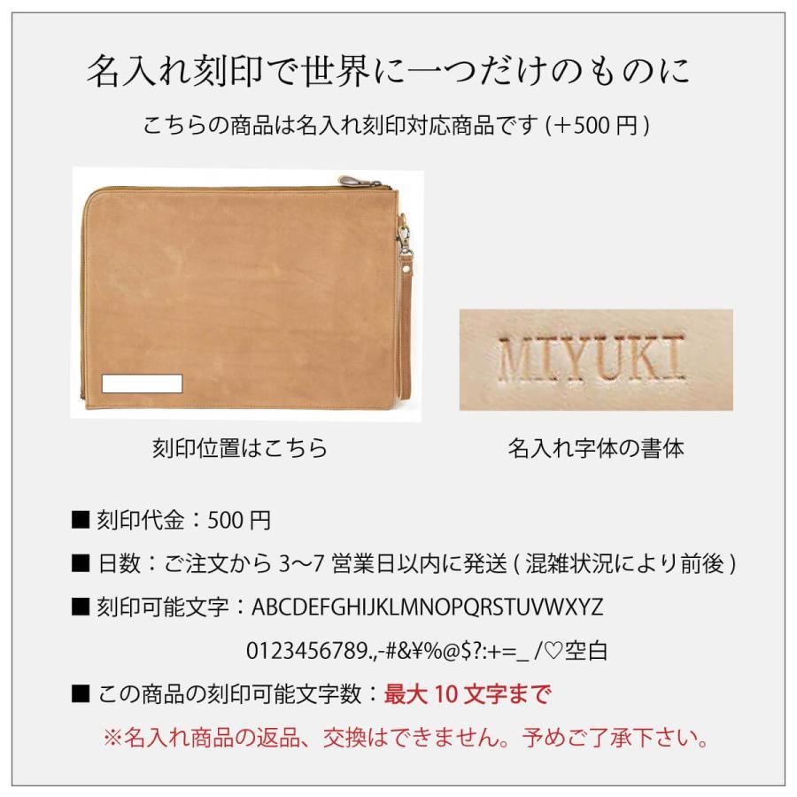 PCケース レザー 本革 13インチ クラッチバッグ A4ファイル Mac Book 牛革 スリム 薄い ビジネス ブランド|hallelujah0325|13