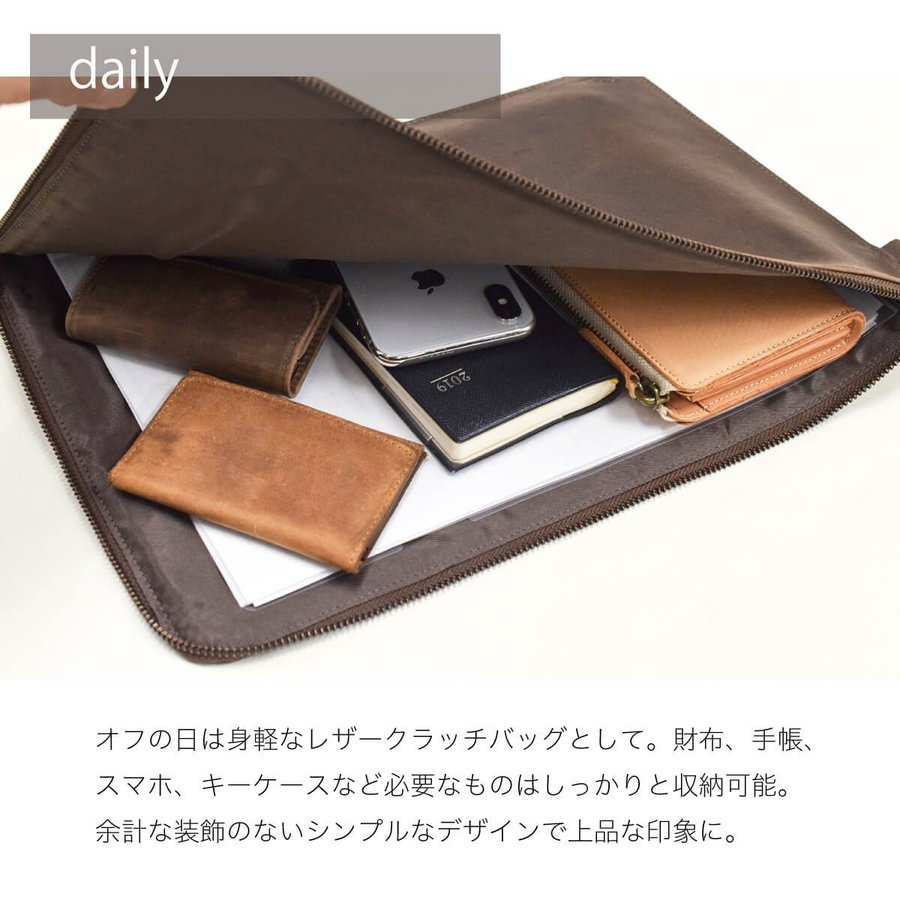 PCケース レザー 本革 13インチ クラッチバッグ A4ファイル Mac Book 牛革 スリム 薄い ビジネス ブランド|hallelujah0325|06