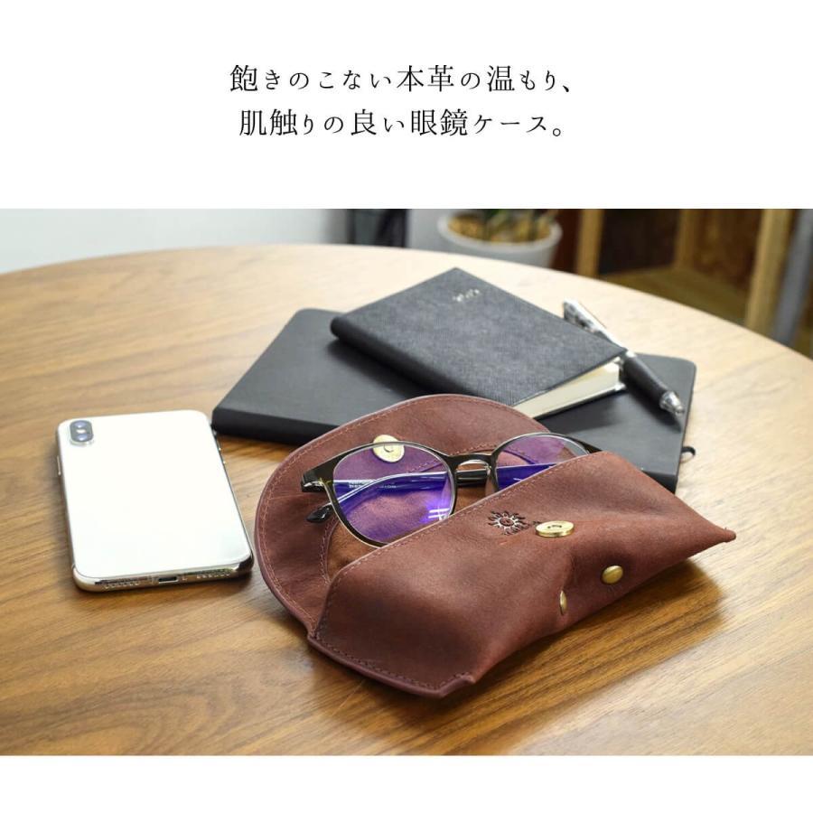 眼鏡ケース メガネ ケース メンズ レディース レザー 牛革 サングラス ビジネス ハレルヤ|hallelujah0325|02