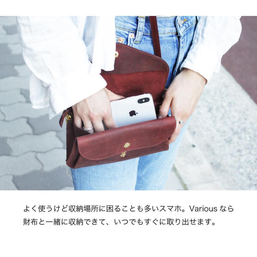 財布 レディース ウォレットバッグ レディースバッグ 肩掛け 財布 斜め掛けバッグ Various プレゼント ブランド ハレルヤ|hallelujah0325|15