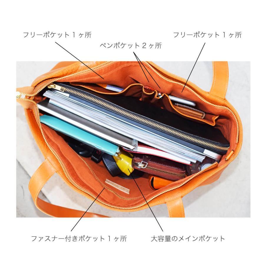 トートバッグ 栃木レザー 3年保証 国産 メンズ レディース 牛革 ヌメ革 大容量 ブランド 高級 日本製 本革バッグ ハレルヤ|hallelujah0325|11