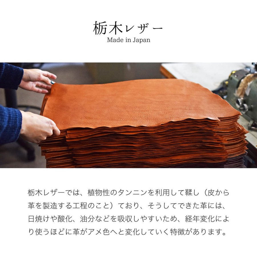 トートバッグ 栃木レザー 3年保証 国産 メンズ レディース 牛革 ヌメ革 大容量 ブランド 高級 日本製 本革バッグ ハレルヤ|hallelujah0325|12