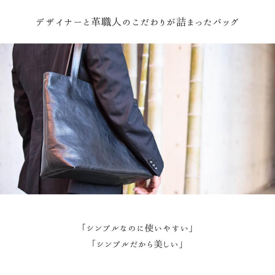 トートバッグ 栃木レザー 3年保証 国産 メンズ レディース 牛革 ヌメ革 大容量 ブランド 高級 日本製 本革バッグ ハレルヤ|hallelujah0325|04