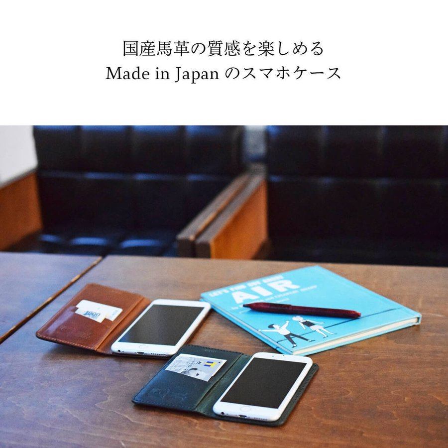 iPhoneケース 12 12Pro SE2 11 Pro XS Max XR X 7 7plus 8 8plus 6 SE 手帳型 スマホケース Android メンズ レディース 国産 革 hallelujah0325 02