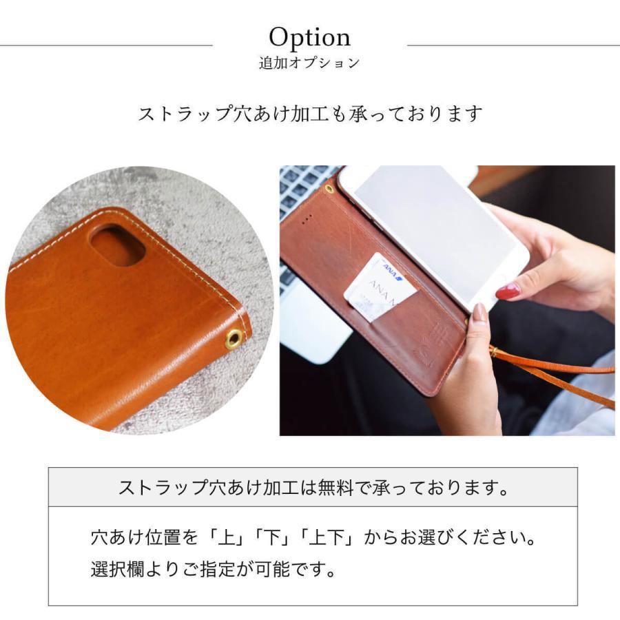 iPhoneケース 12 12Pro SE2 11 Pro XS Max XR X 7 7plus 8 8plus 6 SE 手帳型 スマホケース Android メンズ レディース 国産 革 hallelujah0325 15