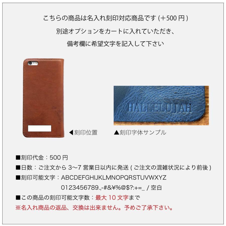 iPhoneケース 12 12Pro SE2 11 Pro XS Max XR X 7 7plus 8 8plus 6 SE 手帳型 スマホケース Android メンズ レディース 国産 革 hallelujah0325 16