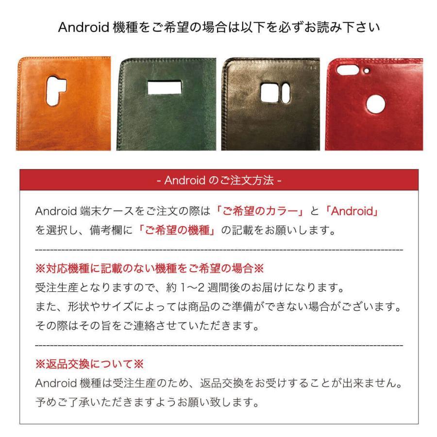 iPhoneケース 12 12Pro SE2 11 Pro XS Max XR X 7 7plus 8 8plus 6 SE 手帳型 スマホケース Android メンズ レディース 国産 革 hallelujah0325 17