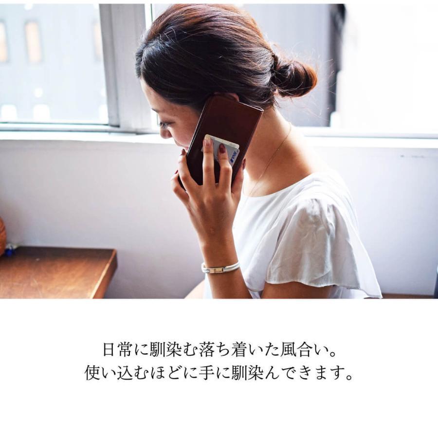 iPhoneケース 12 12Pro SE2 11 Pro XS Max XR X 7 7plus 8 8plus 6 SE 手帳型 スマホケース Android メンズ レディース 国産 革 hallelujah0325 04