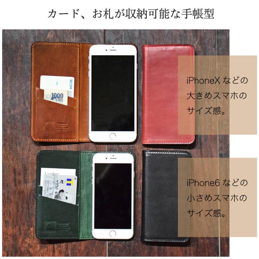 iPhoneケース 12 12Pro SE2 11 Pro XS Max XR X 7 7plus 8 8plus 6 SE 手帳型 スマホケース Android メンズ レディース 国産 革 hallelujah0325 08
