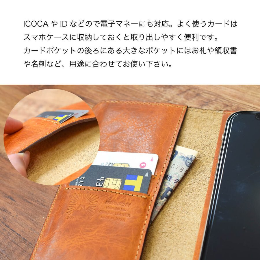 iPhoneケース 12 12Pro SE2 11 Pro XS Max XR X 7 7plus 8 8plus 6 SE 手帳型 スマホケース Android メンズ レディース 国産 革 hallelujah0325 09
