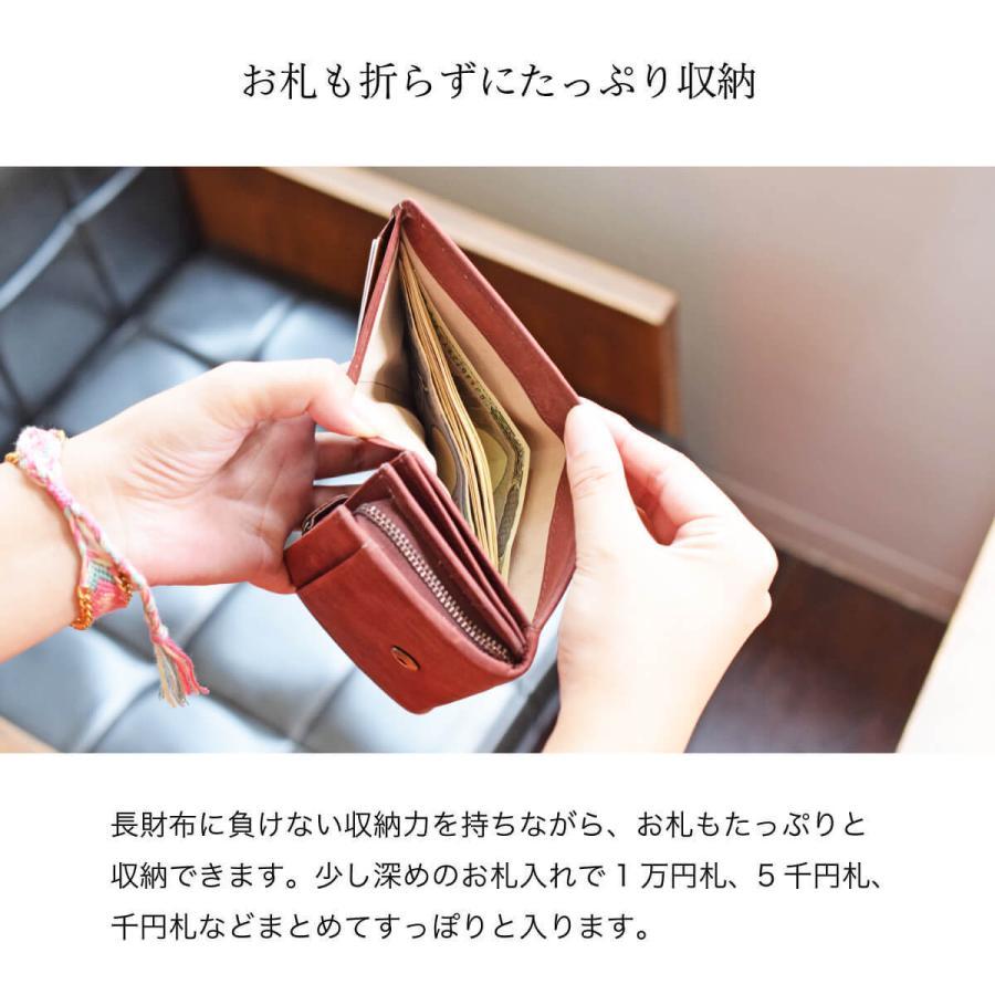 財布 レディース財布 メンズ財布 革財布 二つ折り財布 レザー 本革 大容量 コンパクト プレゼント Folio ハレルヤ|hallelujah0325|14