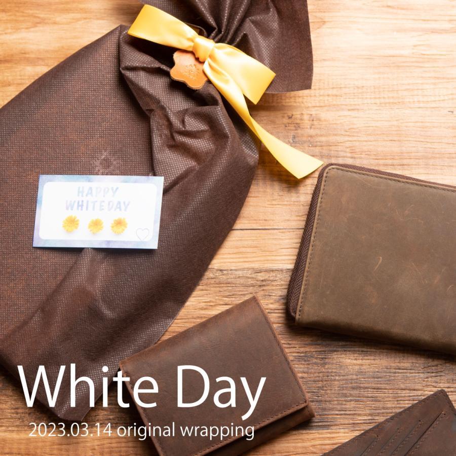 ギフトラッピング プレゼント包装 メンズ レディース 贈り物 プレゼント サプライズ クリスマス 誕生日 母の日 父の日 バレンタイン hallelujah0325