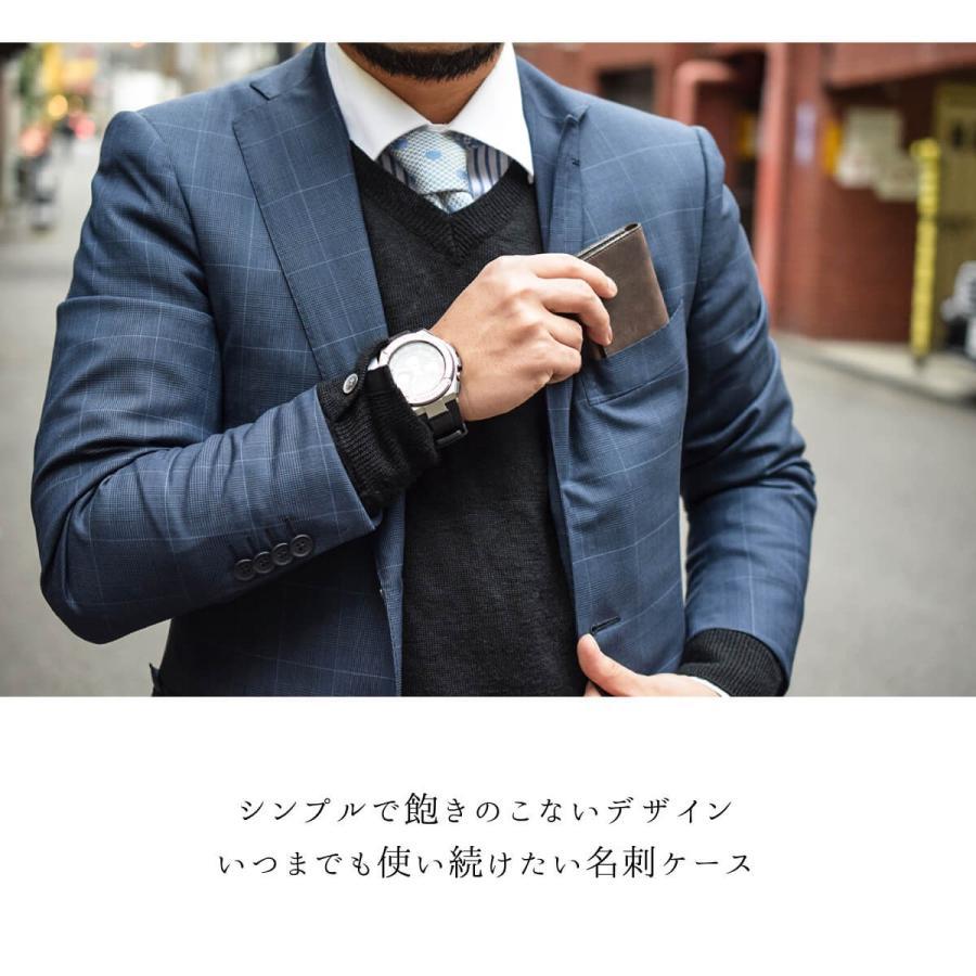 名刺ケース レザー メンズ レディース 牛革 山羊革 カラー hallelujah0325 02
