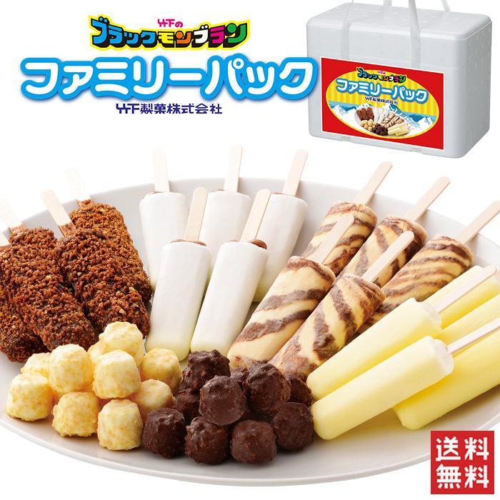 竹下 製菓 ブラック モンブラン